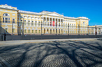 ST. PETERSBURG - CIRCA MARCH 2013: Entrance to the Russian Museum in St. Petersburg, circa March 2013. This is a tourist attraction with 221 museums, 2000 libraries, and 80  plus theaters within the city.