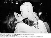 Kara Sands and Johnny Gunn. Trish Goff & Michele Hicks birthday celebration. The Madison. N.Y. 19/6/96. Film 9801.7f12<br />© Copyright Photograph by Dafydd Jones<br />66 Stockwell Park Rd. London SW9 0DA<br />Tel 0171 733 0108