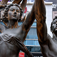 New Millennium Sculpture at City Spot in Busan, South Korea <br />