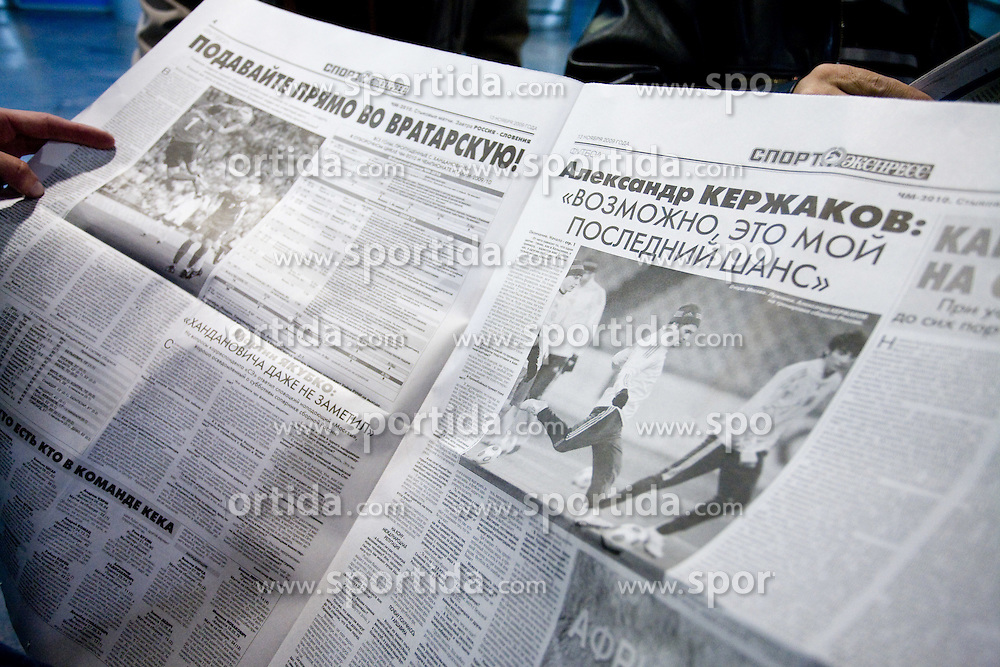 Russian newspapers a day before FIFA World Cup 2010 Qualifying match between Russia and Slovenia, on November 13, 2009, in Stadium Luzhniki, Moscow, Russia.  (Photo by Vid Ponikvar / Sportida)