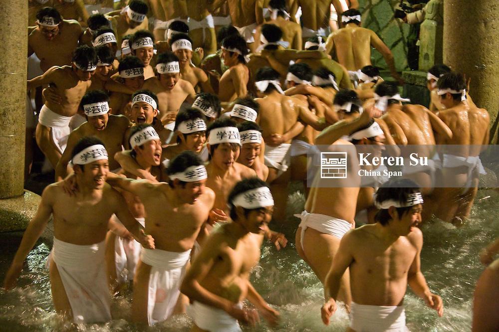 Hadaka Matsuri (Naked Man Festival), men running around Goddess of Mercy in water, Saidaiji Temple, Okayama, Japan