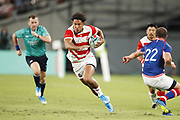 Ryohei YAMANAKA (JPN) during the Japan 2019 Rugby World Cup Pool A match between Japan and Russia at the Tokyo Stadium in Tokyo on September 20, 2019.