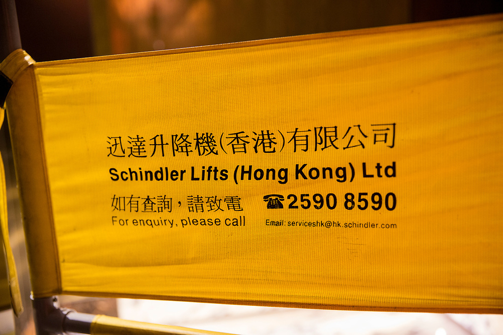 Barrier preventing people entering an elevator being repaired by Schindler Lifts Ltd in the Excelsior Hotel, Hong Kong.  (photo by Andrew Aitchison / In pictures via Getty Images)