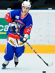 Saso Rajsar, 22, of Slovenia at Game 8 of IIHF In-Line Hockey World Championships Top Division Group match between National teams of Sweden and Slovenia on June 29, 2010, in Karlstad, Sweden. (Photo by Matic Klansek Velej / Sportida)