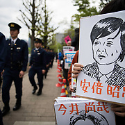 Anti-Abe protest in front of Diet April 14, 2018