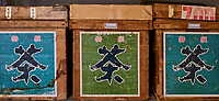 Japon, île de Honshu, région de Shizuoka, boutique de thé, boite de thé// Japan, Honshu, Shizuoka, tea shop, tea box