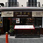 Ruyi Chinese restaurants in Chinatown London on July 19 2018, UK