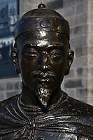 Duyichu statue built by Duyichu restaurant of Emporer Qianlong.