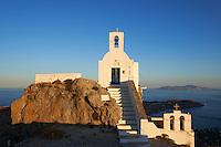 Grece, Cyclades, ile de Serifos, la capital Hora, eglise Agios Constantinos // Greece, Cyclades Islands, Serifos island, Hora the capital city, Agios Constantinos church