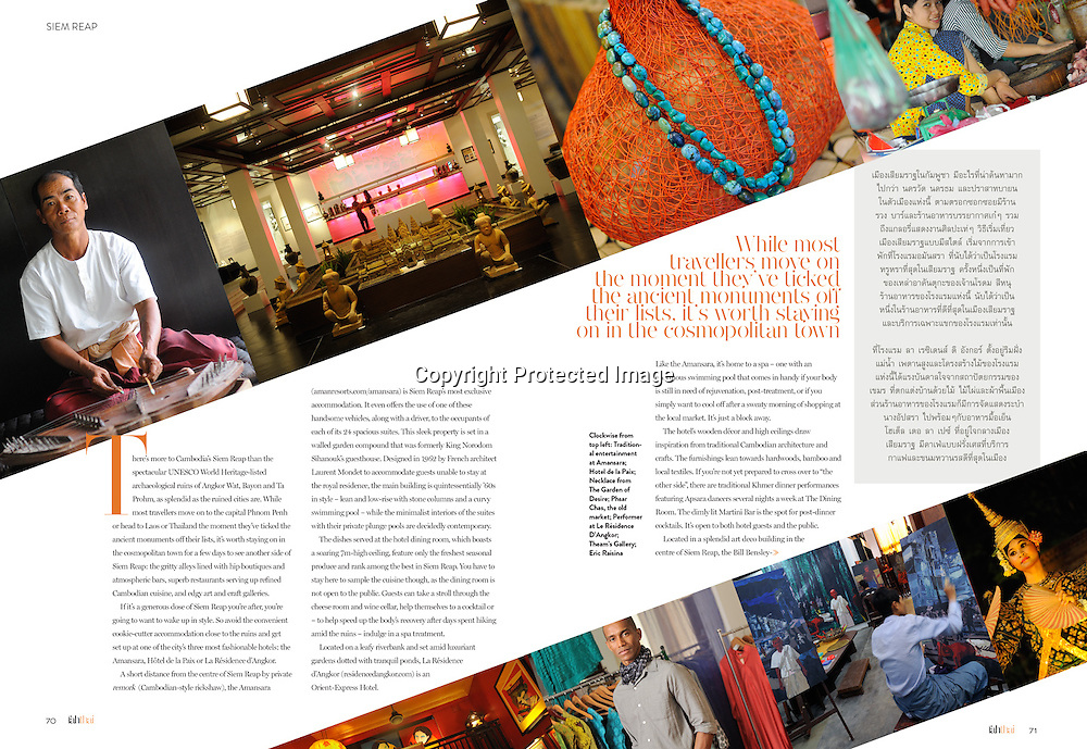 Fah Thai Magazine (Bangkok Airways) feature on Siem Reap, Cambodia
