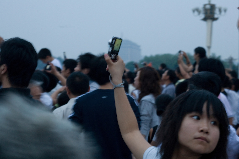 An evening on Tiananmen Square, 2009.