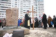 Lors de l'évacuation de la ville de Prypyat, ville où habitaient 45.000 personnes qui travaillaient sur la centrale, une majorité des familles ont été installés dans le quartier de Troieschyna, à Kiev. Une stèle est érigée en hommage aux « liquidateurs » sur un terrain vague du quartier de Troieschyna ; La cérémonie est l'occasion de récolter des fonds pour construire un monument sur ce terrain.