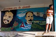 Image of Ernesto Che Guevara in Pinar del Rio, Cuba.