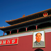 Asia, China, Beijing.  Chairman Mao greets visitors entering the gate to the Forbidden Palace.