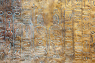 Ancient hieroglyphs in the Oscar Film Studios of Ouarzazate, Morocco.