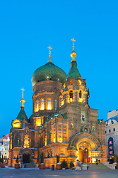 Church of St Sophia, Harbin, Heilongjiang Province, China