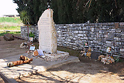 A monument in memory of IDF soldiers who where killed from a katyusha rocket hit during the 2006 Lebanon war. The Israeli memorial day (Yom Hazikaron) is observed on the 4th day of the month of Iyar of the Hebrew calendar, always preceding the next day's celebrations of Israel Independence Day.