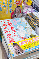Åsa Ekströms mangabok i en butik i Tokyo. Åsa Ekström gör succé i Japan som mangatecknare.
