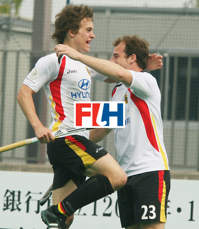 Kakamigahara (Japan): Florian Keller (right) clebrates his frist goal with Oliver Korn in the final against Japan in  the Olympic Hockey Qualifier at Gifu Perfectural Green Stadium at Kakamigahara on 13 April 2008. Germany beat Japan 4-0. <br /> Photo: GNN/ Vino John