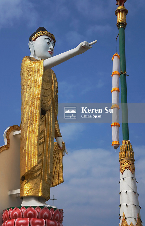 Huge Buddhist sculpture, Kengtung, Myanmar