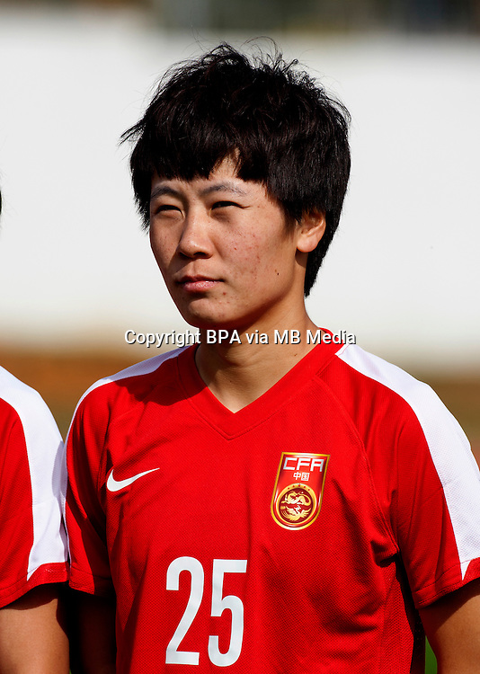 Fifa Womans World Cup Canada 2015 - Preview //<br /> Algarve Cup 2015 Tournament ( Vila Real San Antonio Sport Complex - Portugal ) - <br /> Germany vs China 2-0  -  Zhang Rui of China