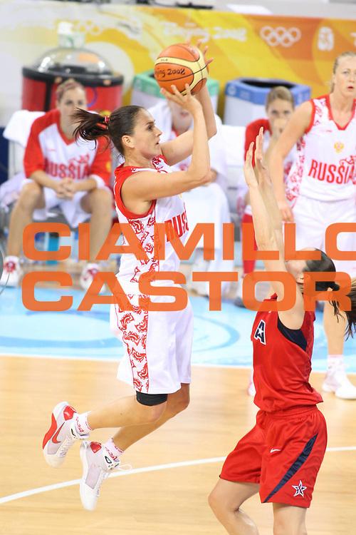 DESCRIZIONE : Beijing Pechino Olympic Games Olimpiadi 2008 Women Semifinal Russia Usa<br /> GIOCATORE : Svetlana ABROSIMOVA<br /> SQUADRA : Russia<br /> EVENTO : Olympic Games Olimpiadi 2008<br /> GARA : Russia Usa<br /> DATA : 21/08/2008 <br /> CATEGORIA : Tiro<br /> SPORT : Pallacanestro <br /> AUTORE : Agenzia Ciamillo-Castoria/G.Ciamillo<br /> Galleria : Beijing Pechino Olympic Games Olimpiadi 2008 <br /> Fotonotizia : Beijing Pechino Olympic Games Olimpiadi 2008 Women Semifinal Russia Usa<br /> Predefinita :