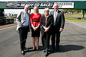 v8 Supercars Announcement
