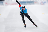 Katarzyna Wozniak (WTL Stegny Warszawa) from Poalnd competes during Polish Championships at Sprint Speed Skating competition on Stagny Ice Track in Warsaw, Poland on January 29, 2014.<br /> <br /> Poland, Warsaw, January 29, 2014.<br /> <br /> Picture also available in RAW (NEF) or TIFF format on special request.<br /> <br /> For editorial use only. Any commercial or promotional use requires permission.<br /> <br /> Mandatory credit:<br /> Photo by © Adam Nurkiewicz / Mediasport