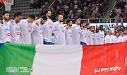 DESCRIZIONE: Trento Trentino Basket Cup - Italia Cina<br /> GIOCATORE: team<br /> CATEGORIA: Nazionale Maschile Senior<br /> GARA: Trento Trentino Basket Cup - Italia Cina<br /> DATA: 18/06/2016<br /> AUTORE: Agenzia Ciamillo-Castoria