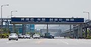 Gwang-yang, POSCO steel works.