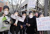 Protest in Seoul Dec 5, 2015