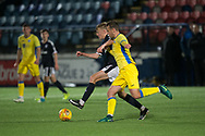 Dundee&rsquo;s Max Anderson - Dundee v St Johnstone, SPFL Development League at Links Park, Montrose<br /> <br />  - &copy; David Young - www.davidyoungphoto.co.uk - email: davidyoungphoto@gmail.com