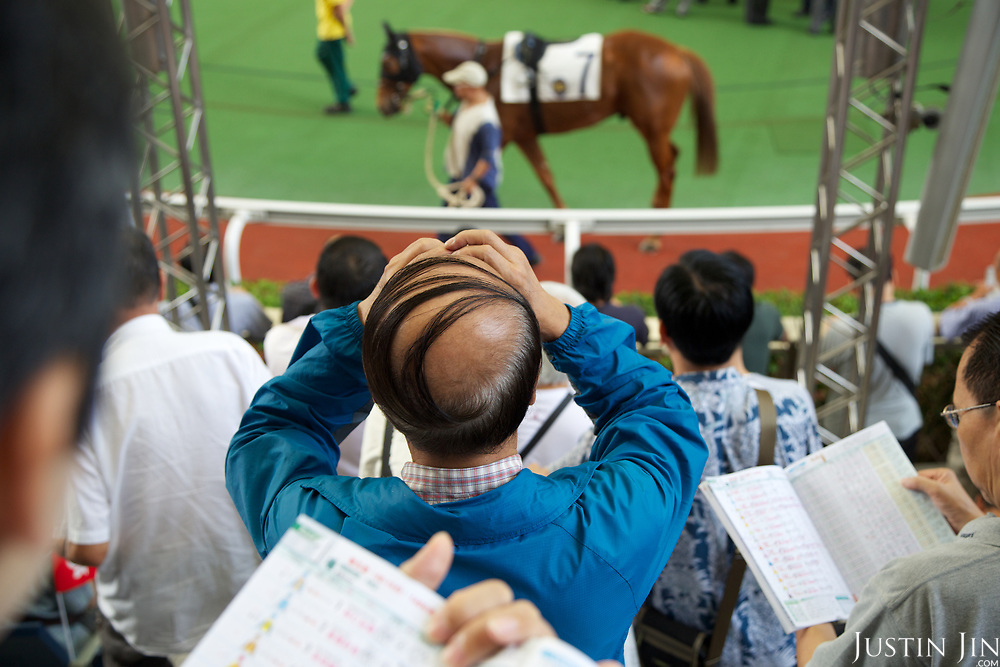 Punters at the Hong Kong Jockey Club's Shatin Racecourse.