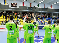 12.11.2016, BSFZ Suedstadt, Maria Enzersdorf, AUT, HLA, SG INSIGNIS Handball WESTWIEN vs Sparkasse Schwaz HANDBALL TIROL, Grunddurchgang, 12. Runde, im Bild Philipp Seitz (SG INSIGNIS Handball WESTWIEN), Sebastian Frimmel (SG INSIGNIS Handball WESTWIEN), Matthias Führer (SG INSIGNIS Handball WESTWIEN) // during Handball League Austria, 12 th round match between SG INSIGNIS Handball WESTWIEN and Sparkasse Schwaz HANDBALL TIROL at the BSFZ Suedstadt, Maria Enzersdorf, Austria on 2016/11/12, EXPA Pictures © 2016, PhotoCredit: EXPA/ Sebastian Pucher