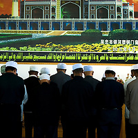 Chinese muslims prays inside of the  Dujia Tan Mosque in northwest China's Ningxia Hui Autonomous Region, China, on Thursday, September. 11, 2008. The islam is the second biggest religion in China, where there are between 20 and 30 millions of muslims.