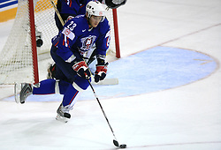 Damjan Dervaric of Slovenia at ice-hockey game Slovenia vs Slovakia at second game in  Relegation  Round (group G) of IIHF WC 2008 in Halifax, on May 10, 2008 in Metro Center, Halifax, Nova Scotia, Canada. Slovakia won after penalty shots 4:3.  (Photo by Vid Ponikvar / Sportal Images)