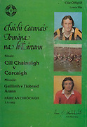 All Ireland Senior Hurling Championship - Final,.05.09.1982, 09.05.1982, 5th September 1982, .05091982AISHCF,.Cork v Tipperary, .Tipperary 3-18, Cork 1-13,.