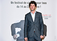 9th Lyon Film Festival - Lumiere Award 2017