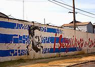 Che on wall in Mariel, Artemisa, Cuba.