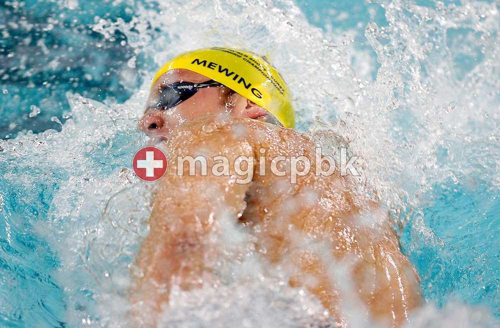 Andrew MEWING of Australia competes in the men's 4x200m Freestyle Relay heat during day two of the 8th FINA World Swimming Championships (25m) held at Qi Zhong Stadium April 6th, 2006 in Shanghai, China. (Photo by Patrick B. Kraemer / MAGICPBK)