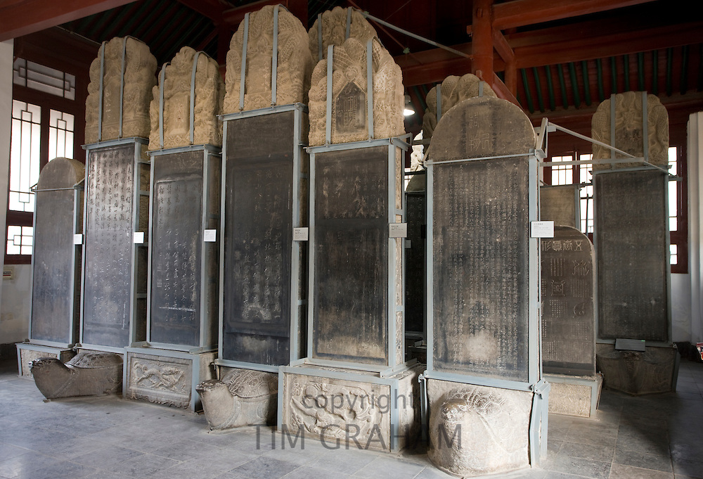 Forest of Stone Tablets, also known as the Forest of Stelae, Xian, China