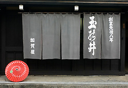 Entrance to traditional shop in historic town of Takayama in Japan