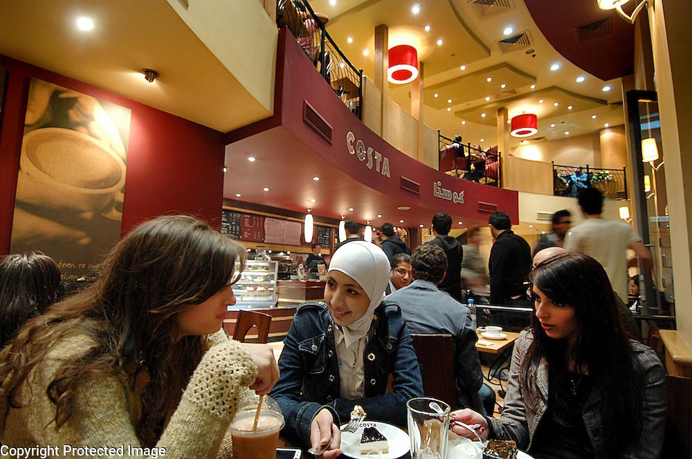 Syrian Teenagers Damascus Coffeeshop