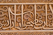 Detail of Arabic Carving at the Patio de los Arrayanes. Alhambra de Granada, Andalusia, Spain. EN. Detail of Arabic Carving at the Patio de los Arrayanes. Alhambra de Granada, Andalusia, Spain.<br /> <br /> ES. Detalle en relieve de texto &aacute;rabe en el Patio de los Arrayanes.  Alhambra de Granada, Andaluc&iacute;a, Espa&ntilde;a.