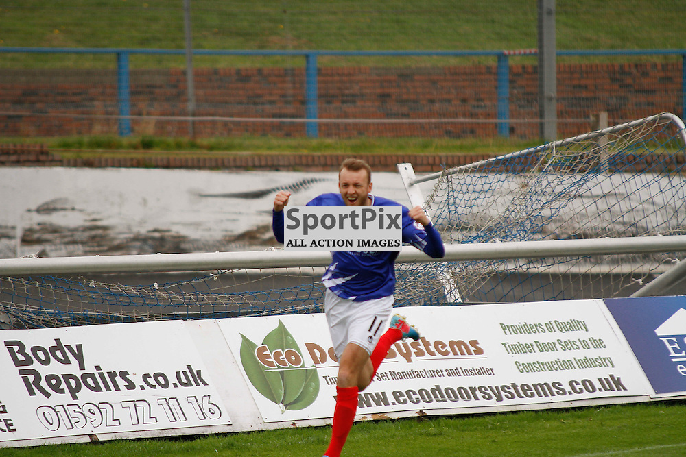 Cowdenbeath FC V  Albion Rovers FC, Scottish League 1, 22nd August 2015Cowdenbeath FC V  Albion Rovers FC, Scottish League 1, 22nd August 2015<br /> <br /> COWDENBEATH #11 GREIG SPENCE GOAL CELEBRATION