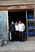 Damascus Syria 2009