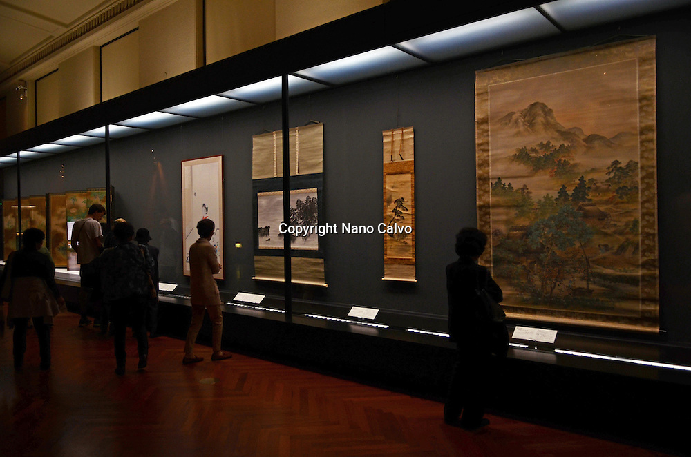 Tokyo National Museum or TNM, established in 1872 and the oldest Japanese national museum.