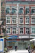 Malmö. Mirrored facade.