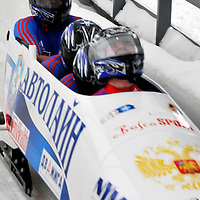 16 December 2007:  The Russia 2 four-man bobsled driven by Alexandr Zubkov, with Alexej Seliverstov, Filipp Egorov and brakeman Alexei Andrynin react to their first place finish at the FIBT World Cup 4-Man bobsled competition on December 16, 2007 at the Olympic Sports Complex in Lake Placid, NY. with a time of 1:48.79.