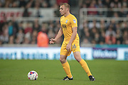 Liam Grimshaw (Preston North End) during the EFL Cup 4th round match between Newcastle United and Preston North End at St. James's Park, Newcastle, England on 25 October 2016. Photo by Mark P Doherty.